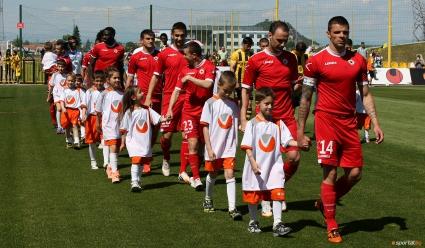 ЦСКА официално поиска наказание за расисткия скандал