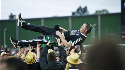 Олборг стана шампион на Дания