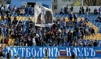Обръщение на НКП на Левски за билетите за мача с Лацио