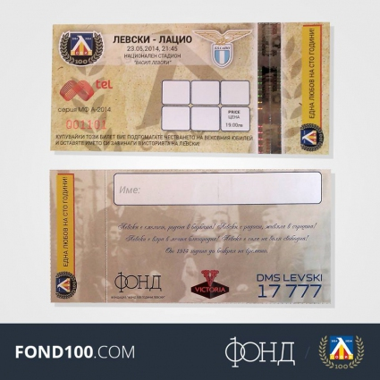 """Голям интерес към билетите за """"синия"""" юбилей"""