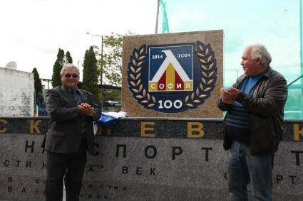 Почетна плоча с юбилейното лого на Левски бе поставена на Алеята на славата