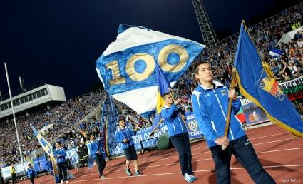Левски стана на 100 години!