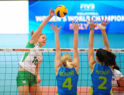 България падна за втори път с 2:3 в Словения