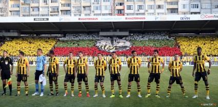 Ботев (Пловдив) извади късмет - среща аматьори на старта на ЛЕ