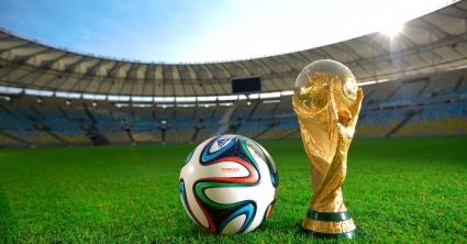 Победителят в Бразилия ще получи купата и 35 млн. долара