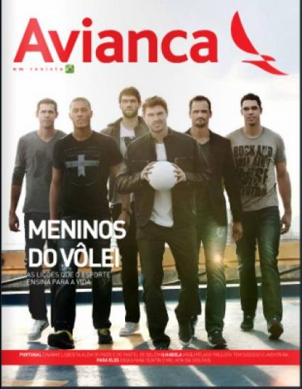 "Бруно Резенде и ""Селесао"" рекламират авиокомпания в стил Top Gun"