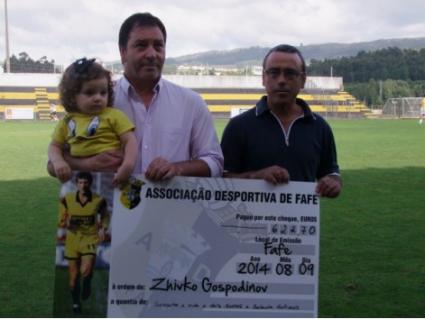 Португалският клуб Фафе събра пари за Живко Господинов