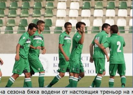 Лудогорец пусна билетите за мача на дублиращия отбор срещу Локо Пд