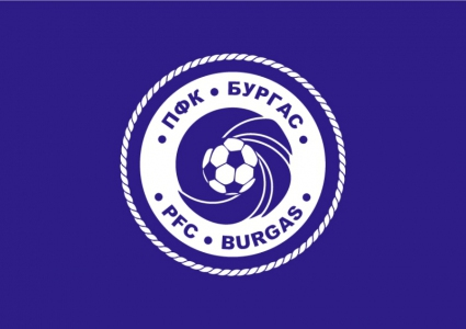 ПФК Бургас се раздели с директор