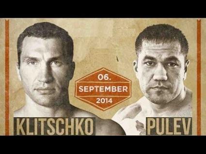 Boxingscene.com: Пулев е най-сериозният претендент в последните години