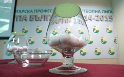 Всички двойки в 1/16-финалите за Купата на България (ВИДЕО)