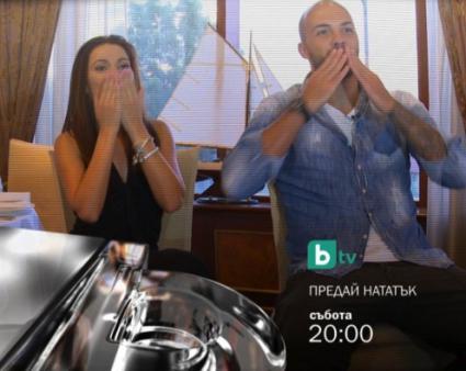 """Ники Михайлов и Алисия ще зарадват две деца в """"Предай нататък"""""""