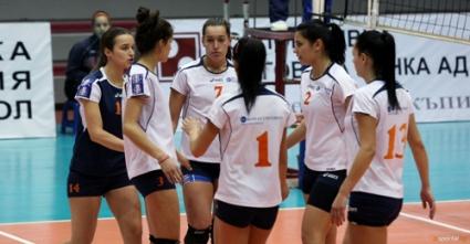 Още един отбор се отказа от женското ни първенство