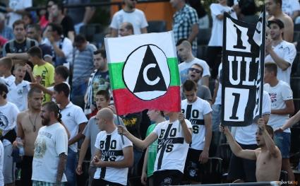 """""""Белите"""" фенове призоваха за обединение в името на България"""