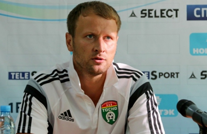 Разплетоха мистерията с изчезването на руски треньор