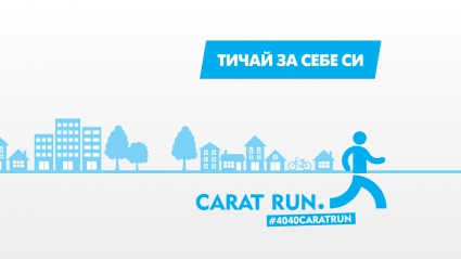 7 удивителни факта за тичането