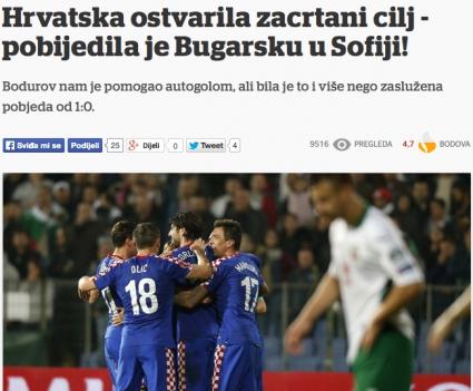 vecernji.hr: Хърватия постигна целта си – победи България в София