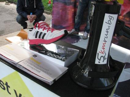 """Печелившите от 5kmrun - """"Месецът на adidas"""""""