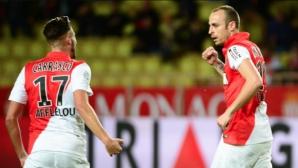 Бербатов поведе десет от Монако към победата над Ланс (видео)