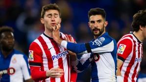 Атлетик Билбао загуби ценен играч за дуела с Реал М