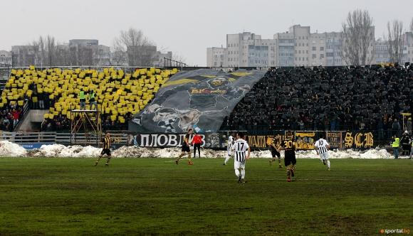 Феновете на Ботев изкупиха пуснатите билети за мача с ЦСКА