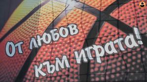 Нели Вълкова интервюира Мартин Механджиев