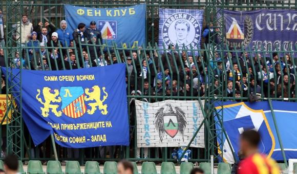 """Левски продължава националното турне на дарителска кампания """"Левски е твой"""""""