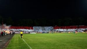 ДК отложи решенията за ЦСКА - Лудогорец