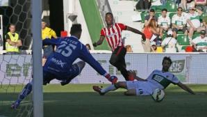 Голям обрат на Атлетик Билбао от 0:2 в 80-ата минута