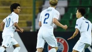 Англия спечели визи за юношеския Мондиал, Испания аут от световното