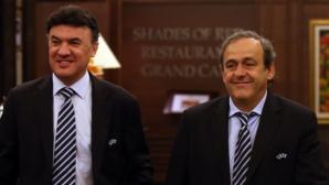 Специално парти за Михайлов и Платини след финала на Евро 2015