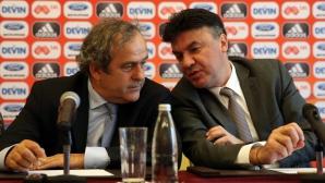 Платини даде висока оценка на организацията на Евро 2015
