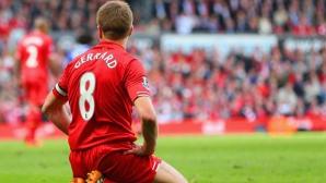 Джерард: Ще чувствам болката от подхлъзването срещу Челси до последния си ден