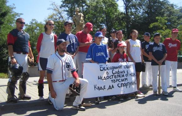 Съдбата на бейзболното игрище в София става ясна на 6 август