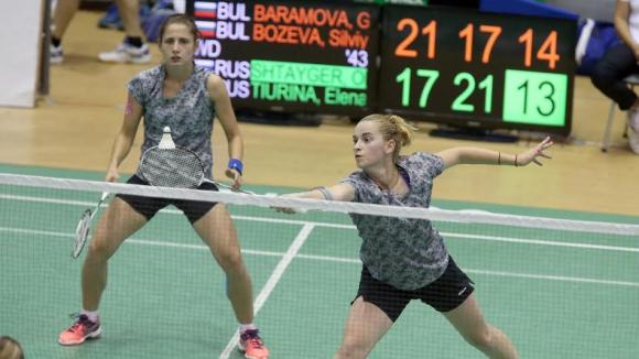 България със световна титла по бадминтон!