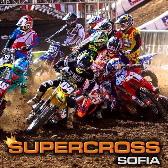 """Supercross Sofia: """"Сигурност в състезанието, отговорност на пътя"""" (Видео)"""