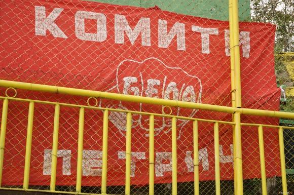 Съперник на ЦСКА освободи шестима футболисти