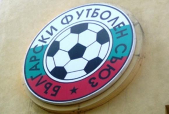 БФС: Отлагаме само Северната група, не знаем за ЦСКА