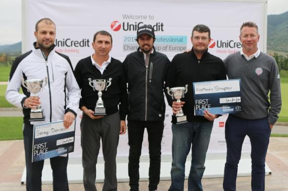 Известни са победителите на Про Ам турнира в Правец