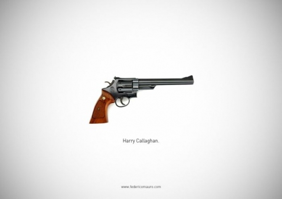 Сбогом на оръжията
