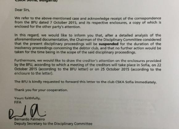 ФИФА окончателно замрази дисциплинарните процедури срещу ЦСКА