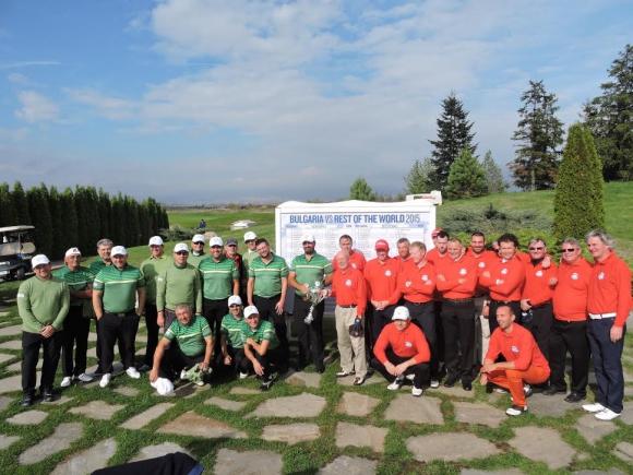 Трета победа за голф отбора на България срещу тима на останалия свят