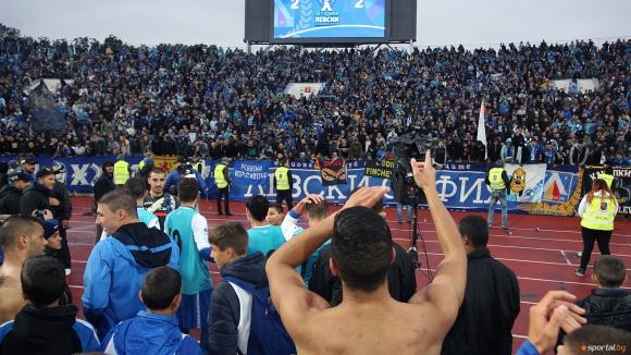 Останаха 600 билета за Левски - Лудогорец