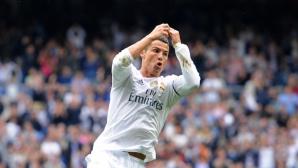 Кристиано официално задмина Раул, Реал Мадрид се отчете с класика (видео + галерия)