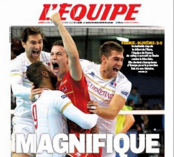"""""""Екип"""" отдели 7 страници за успеха на Франция"""