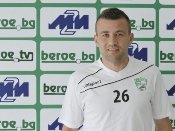Милисавлевич: Много ми се искаше да остана в ЦСКА
