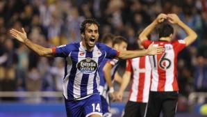 """Ла Коруня и Атлетик Билбао поделиха точките в шоу на """"Риасор"""" (видео)"""
