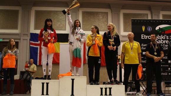 Златен дубъл за България на най-силния евротурнир по фехтовка