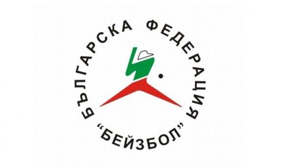 България с два отбора в евротурнирите през 2016 г.