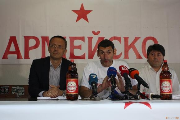 ЦСКА изчисти дълг към НАП